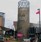 2010 10 05  Salford Quays  Lowry exterior shapes assorted